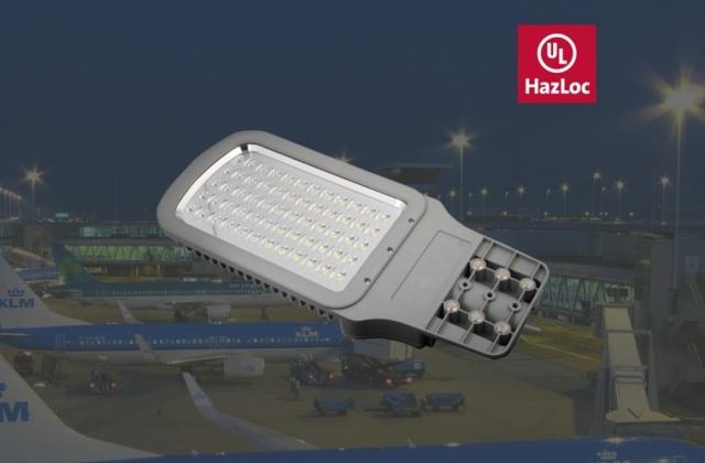 LED防爆路灯