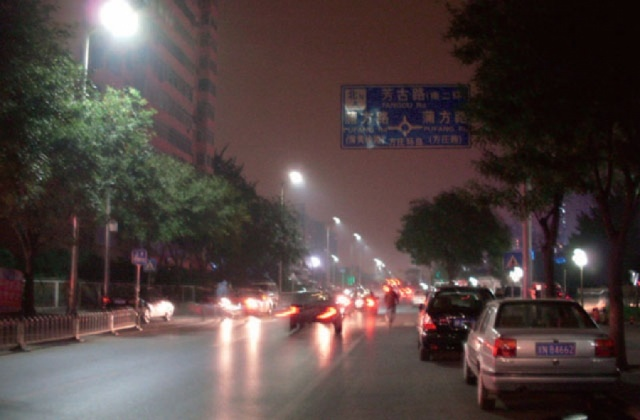 北京夜景照明处方古路LED路灯工程
